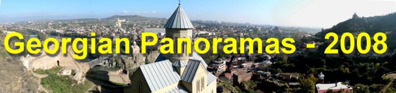Click here for more panoramas of beautiful Georgia!