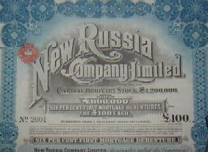 New Russia Company Limited - Share Certificate from April 1910 : Hughsofka Collieries and Steel Works
