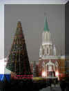 New Year Tree (Yolka) - Red Square with Kremlin Tower
