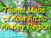 Click here to download detailed tourist maps that are essential for walking or hiking in the Wild Arctic Khibini Mountains!